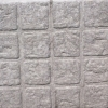 Cobble Paving Stone 450mm x 450mm
